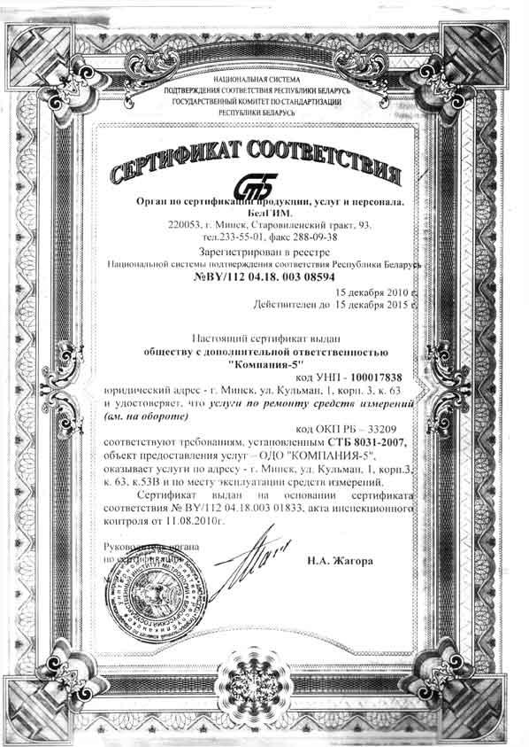 Купить кассовые аппараты в Москве